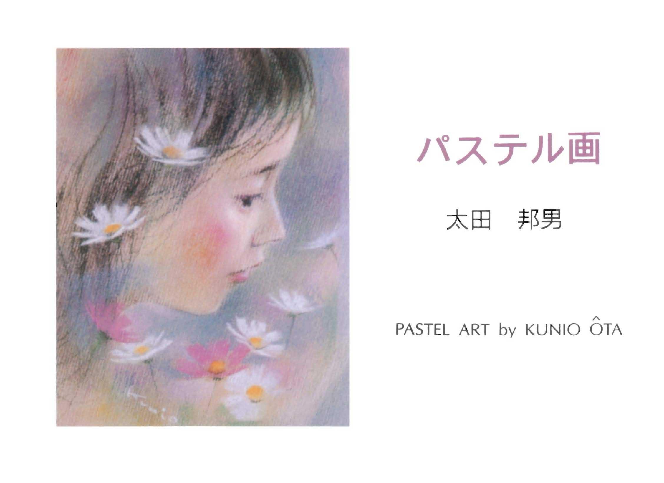 Postcard__01web